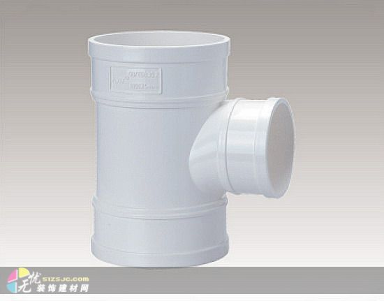 pvc-u排水管件塑料异径顺水四通-管件